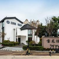 Tai'an Floral Hotel She· Lanlianhua Guesthouse