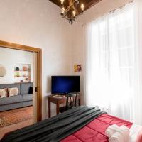 Giglio House - Campo de' Fiori