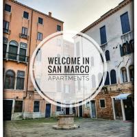 San Giovanni Novo Apartments