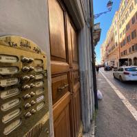 Romantico monolocale Via Sistina, centro di Roma