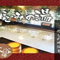 Kobe Port Tower Hotel / Vacation STAY 75412