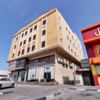 OYO 426 Royal Al Khaleej Furnished Apartments