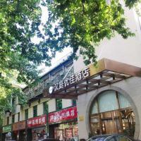 Hanting Youjia Hotel (Hangzhou West Lake Broken Bridge)
