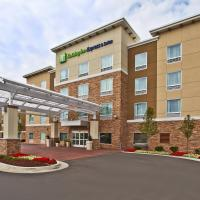 Holiday Inn Express Hotel & Suites Ann Arbor West