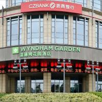 Wyndham Garden Nanchang Honggutan