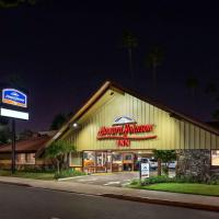 Howard Johnson University Inn - SDSU - San Diego State University