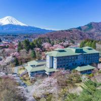 富士ビュ-ホテル