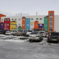 Мотель Союз