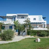 Crystal Naxos Studios at Mikri Vigla