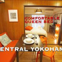 Yokohama Classic Apartment