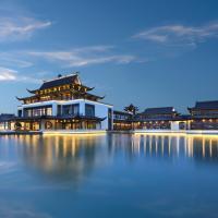 Wanda Vista Hotel Wuxi