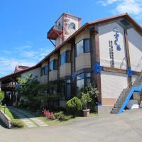 Cloud Falls Resort