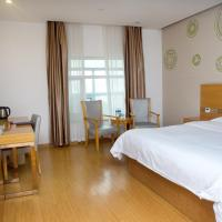 GreenTree Inn Yangzhou Railway Station Jinzhankou Business Hotel