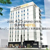 Super Hotel Okayama Station Higashiguchi