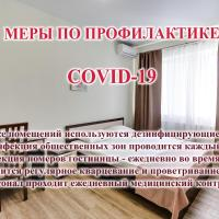 Апарт-отель Грин Холл