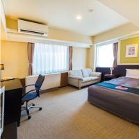 Grand Park Hotel Excel Fukushima Ebisu / Vacation STAY 77716