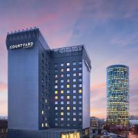 Courtyard by Marriott Bucharest Floreasca