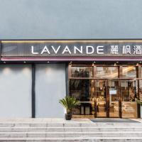LAVANDE HOTELS Suzhou stone road subway station Shantang Street store
