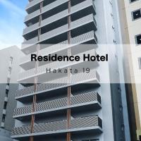 Residence Hotel Hakata 19