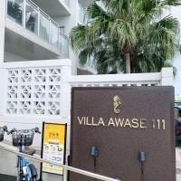 Villa Awase 111 - Guesthouse in Okinawa