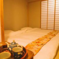 心の郷 • 梅 近稻荷大社,京阪、JR双轨交通,和风独栋民宿