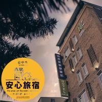 Kiwi Express Hotel-Taichung Station II
