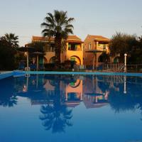 Artemis Apartments ( Yiannis House)