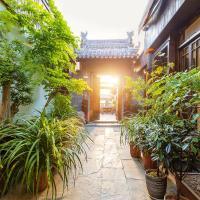 PuSu Zen Collection Hotel Xi'an