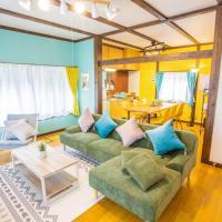 Chaboten Park Villa 10 Chome 118 / Vacation STAY 7541