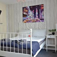 Wh B SPECIAL Studio Flat for 2 Guests at GREEN PARK