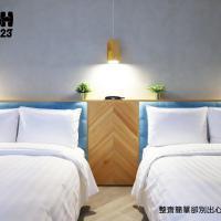 達煦23旅店