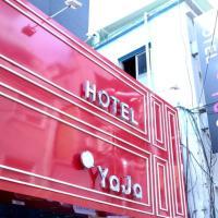 YaJa HOTEL in SUWON