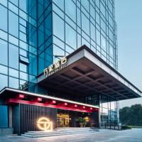 Ethos Hotel Xiamen