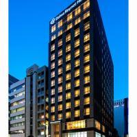 Daiwa Roynet Hotel Tokyo Kyobashi