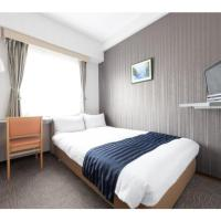 Tottori City Hotel / Vacation STAY 81351、鳥取市のホテル