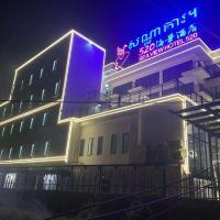 520 Sea View Hotel