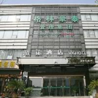 VX hotel Nanjing South Railway Station Daming Road Metro Station