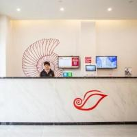 Shell Hotel Shanghai Baoshan Jinqiu Road Shanghai University Subway Station