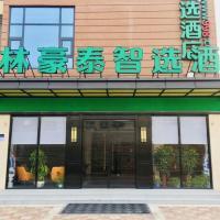 GreenTree Inn Zhengzhou Airport
