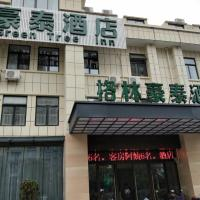 GreenTree Inn Shanghai Haiqi Road