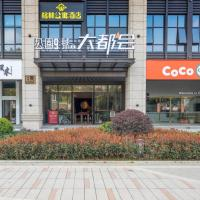 GreenTree Apartment Changsha Kaifeng District Dongfeng Road Provincial Museum