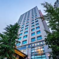 Teckon Ciel Hotel (Hangzhou West Lake)