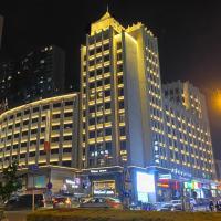 Da Xiang Bao Pu Hotel Dalian (Jingang Hotel Dalian)