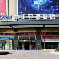 KyriadChina Changsha the zone of environment protection hotel