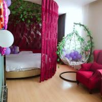 Thank Inn Chain Hotel Changji Jimsar County Hope Homeland, hotel in Jimsar