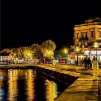 City Rhythm Aegina Port House