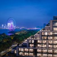 Park Hyatt Suzhou