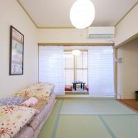 Oyado Tofukuji 2 - Vacation STAY 83505