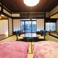 6 of 462, Shinshiramizumaru-cho, which descends fr - Vacation STAY 83201