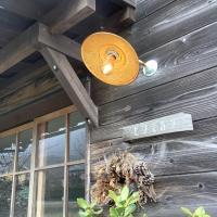 Makino Kogen 123 Building - Vacation STAY 83784